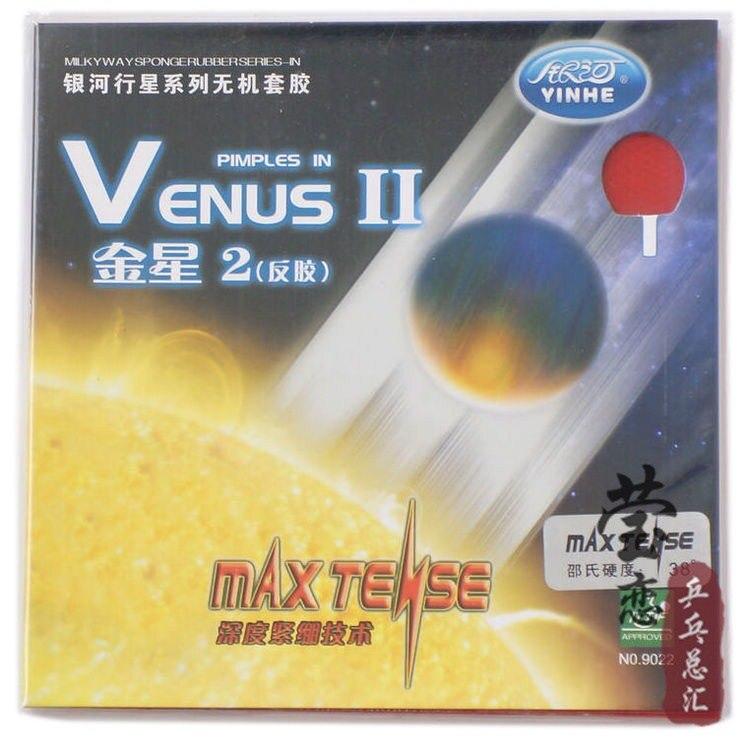 D'origine yinhe Vénus 2 tennis de table en caoutchouc 9022 pour raquettes de tennis de table lame raquette de ping-pong interne rapide boucle d'attaque