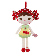Muñeca de Trapo Caramelo de Fresa