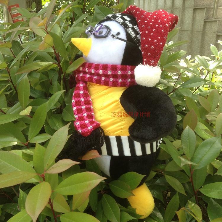 rachel joey brinquedos hugsy brinquedo de pelúcia