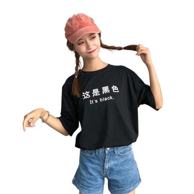 03d38d16 Letter Print Funny T-shirt Women Short Sleeve Graphic Tees Women Fashionable  Best Friend Couple Match Clothes 2018 New Arrival