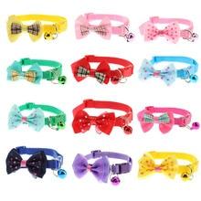 1 шт., карамельный цвет, регулируемый галстук-бабочка, колокольчик, бант, распродажа, ошейник, галстук, щенок, котенок, собака, кошка, инструмент для домашних животных