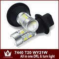 Night Lord 2pcs free shipping WY21W 7440 / T20 LED Front Turn Signals light & Daytime Running Lights DRL lamp All in one
