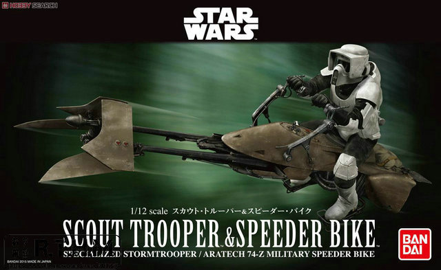 hobby kits 1 12 scale. Bandai 1/12 Star Wars Scout Trooper And Speeder Bike Scale Model Building Hobby Kits 1 12 D