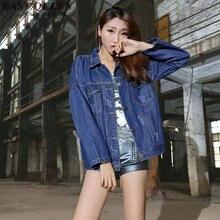 Denim shirt female blue denim shirts for women ladies winter denim clothing women denim shirt women 2016 sexy coat AA1349