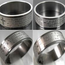 Травления английский Господа Кольца для молитвы «Молитва о душевном спокойствии» кольца Для мужчин Библейский перекрестные кольца модные ювелирные изделия религиозной тематики