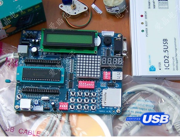 Fast Free Ship For PIC USB MCU Development Package (18F4550 Usb Development Board+ICD2+a Lot Of Parts And Materials)