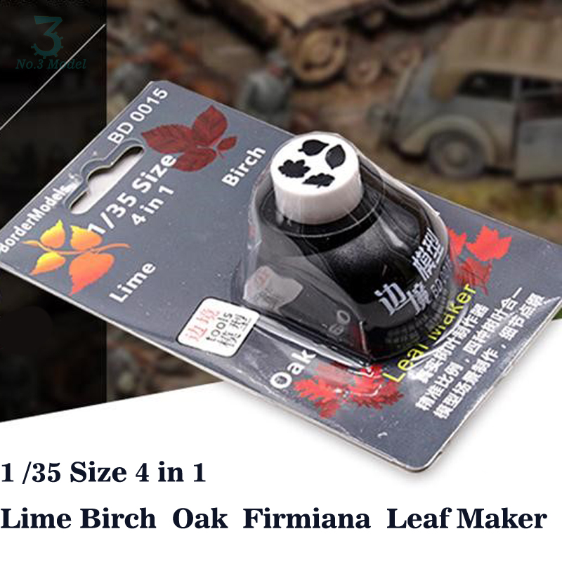 4 In 1 1/35 1/24 Model Scene Leaves the Producer Leaf Maker Sand Table Accessories Military Scenario Models Hobby Tool Accessory цена