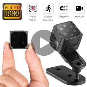 SQ19 SQ 19 HD 1080p pequeño secreto Micro Video visión nocturna Mini cámara con Sensor de movimiento videocámara miniatura Minicamera DVR