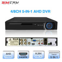 Video Recorder 4ch 8ch 1080N CCTV DVR 5 IN 1 Hybrid DVR NVR H.264 for AHD camera analog camera IP camera CCTV system P2P