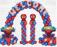 Background wall. Photo frame arch balloon package. Baby's birthday. Decoration of celebration decoration