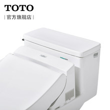 Bathroom Super Swirl Intelligent Integrated Electronic Toilet Toilet Ces6631a(China)