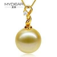 Mydear Ювелирные изделия из жемчуга реальные 100% 10 11 мм Золотой южного моря Жемчужное слайд подвеска идеально круглые, высокий блеск, шарм Стиль