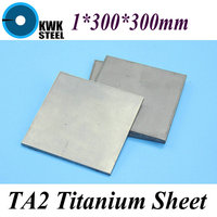 1 300 300mm Titanium Sheet UNS Gr1 TA2 Pure Titanium Ti Plate Industry Or DIY Material