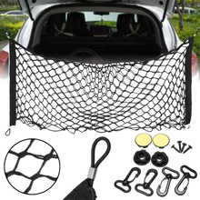 Car Styling New Double Mesh Back Rear Trunk Seat Elastic String Net Storage Bag Pocket Sticker Organizer