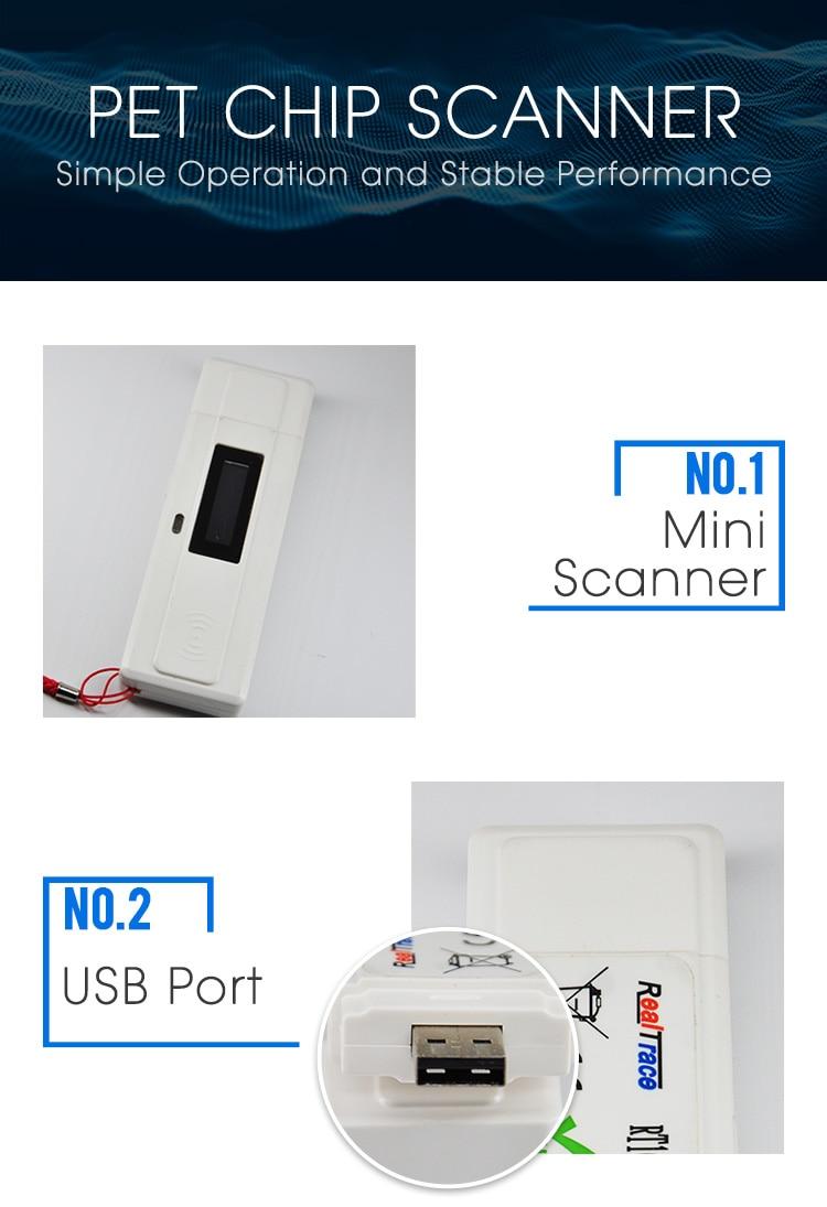 Pet microchip scanner_04