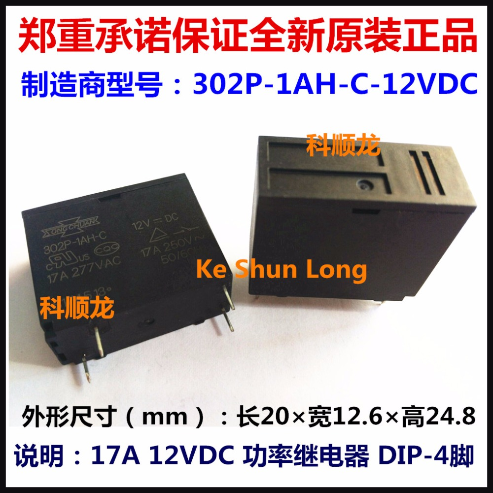 1pcs ORIGINAL 302P-1AH-C 12VDC SONG CHUAN Relay NEW
