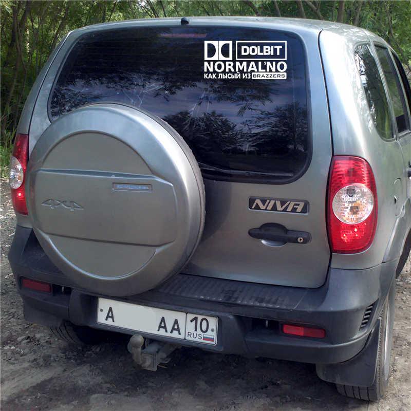 CK2802 #30*14 centimetri Dolbit brazzers divertente dell'autoadesivo dell'automobile del vinile della decalcomania argento/nero auto adesivi auto per paraurti auto della finestra di automobile della decorazione