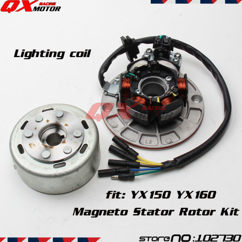 YX150 160cc YinXiang Engine With Light Magneto Stator Rotor kit For Chinese Horizontal Engine Dirt Pit Bike Parts Free Shipping lifan 125 125cc engine left crankcase stator rotor casing case dirt bike atv