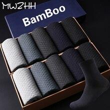 a15e735d1cc84 MWZHH 20 шт = 10 пар Для мужчин бамбуковые волокна дышащие носки бренд  Бизнес Повседневное платье