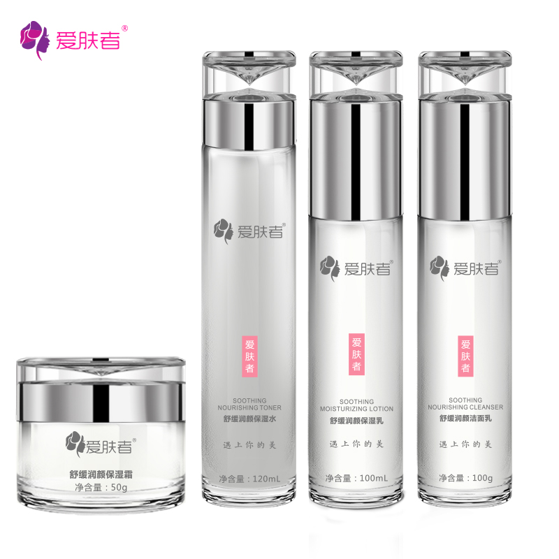 IFZA 4pcs/lot Facial skin care set foam cleansers face toner emulsion creams whitening moist anti wrinkle beauty Korean cosmetic high quality precision skin analyzer digital lcd display facial body skin moisture oil tester meter analysis face care tool