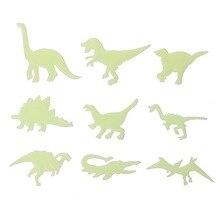 Модные наклейки 1 Набор 9 шт светится в темноте динозавры игрушки наклейки Наклейка на потолок детская комната