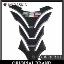 KODASKIN Real Carbon Tank Pad Sticker Decal Emblem for Ducati 959 Panigale kodaskin motorcycle real carbon gas cap tank pad sticker decal emblem for ducati monster 795