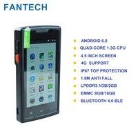 FANTECH Large Screen 1D 2D bluetooth android barcode QR code Industrial scanner pda data terminal scanner data collector M7500S