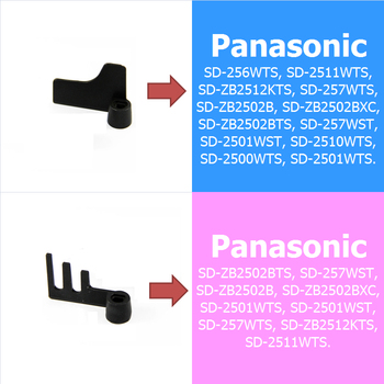 2PC Bread Maker Knife Kneader Blade Paddle Parts PANASONIC SD257 SD2501 SDZB2502 Kitchen Appliance