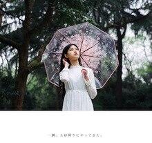 20pcs/lot Cherry blossoms 3 fold sun rain umbrellas high quality rain tools woman flowers transparent umbrella for female