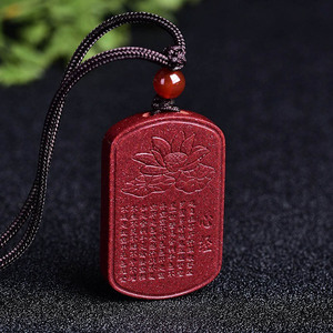 Image 2 - Drop Shipping Natural Cinnabar Lotus Buddhist Scriptures Pendant Necklace Lucky Amulet Jade Necklace For Woman Men Fine Jewelry