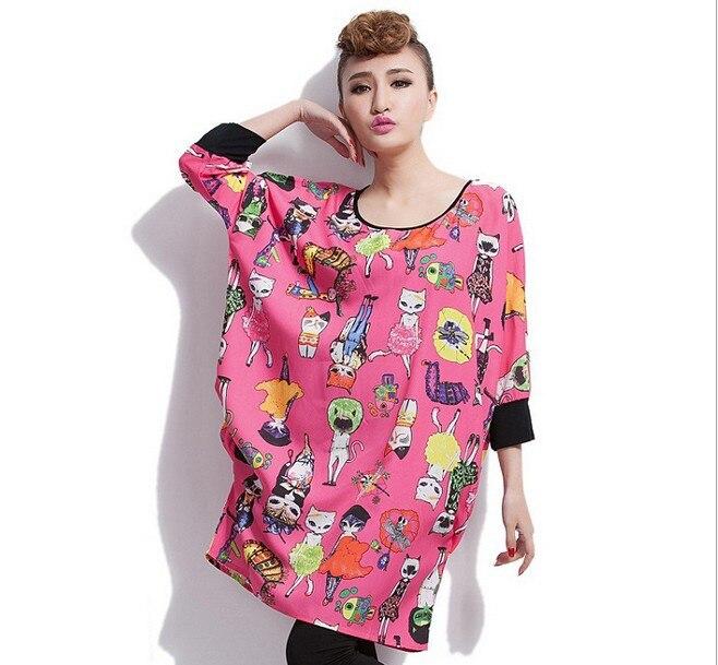 Plus size cat dress
