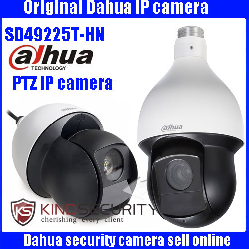 Dahua 2MP 25x Starlight Câmera Speed Dome PTZ IR Câmera de Rede PTZ SD49225T-HN DH-SD49225T-HN DHI-SD49225T-HN câmera com logotipo