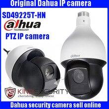 Сетевой видеорегистратор Dahua 2MP 25x, ночное видение ИК Сетевая камера PTZ SD49225T-HN PTZ Скорость купол Камера DH-SD49225T-HN DHI-SD49225T-HN Камера с логотипом