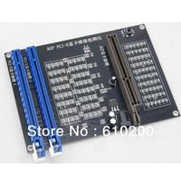 PC AGP PCI E Display Graphics Video Card Checker Tester Graphics Card Diagnostic Tool