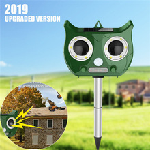 2019 Outdoor Ultrasonic Solar Repeller Animal Pest Mouse Repeller PIR Sensor Garden Farm Bird Fox Repellent Keep Animals Away horn bird repeller waterproof environmentally friendly bird repeller ultrasonic animal control without battery