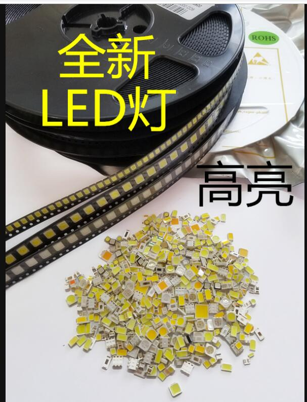 50g mixed lamp, mixed electronic component package, patch LED, about 1750PCS  lamps50g mixed lamp, mixed electronic component package, patch LED, about 1750PCS  lamps