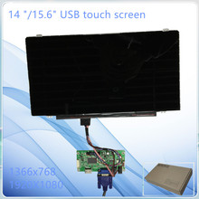 USB Touch Board