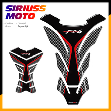 3D Carbon-look Motorcycle Tank Pad Protector Decal Stickers Case for Yamaha FZ6 FZ6N