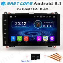 цена на Quad 4Core Android 8.1 Car DVD Player For Mercedes Benz A B Class W169 W245 B200 W639 W906 A150 A160 A170 A180 A200 Car Radio