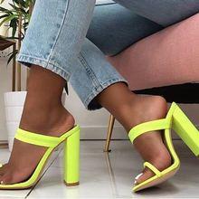 Hersevll новые летние Женские тапочки с высоким каблуком тапочки с носком клип тапочки сапоги для женщин де Mujer