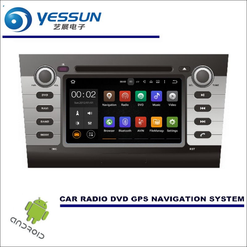 YESSUN Car Multimedia Navigation System For Suzuki Swift 2004~2010 CD DVD GPS Player Navi Radio Stereo HD Screen Wince / Android yessun for mazda cx 5 2017 2018 android car navigation gps hd touch screen audio video radio stereo multimedia player no cd dvd
