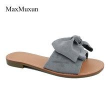 Maxmuxun/женские кожаные шлепанцы с бантиком бабочкой; пляжные