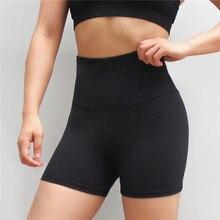 Curvy Cross black workout women workout Short pants slim high waist seamless push up fitness shorts