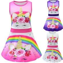 2019 Fashion Girls Princess Dresses Kids Cartoon Printed Sequins Rainbow Dress Children Summer Clothes Girl Carnival Dresses