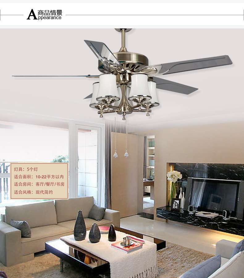48inch leaves large wind powered fan light living room lamp modern minimalist dining room. Black Bedroom Furniture Sets. Home Design Ideas