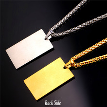 U7 Allah Necklaces & Pendants Yellow Gold Plated Stainless Steel Muslim Islamic Wholesale Quran Necklace Woman Men Jewelry P236