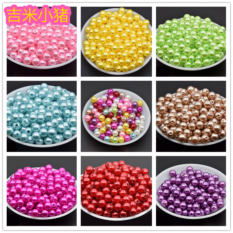 10 Color Round Beads Toys For Children Girl Gift Waving Necklace Lacing Toy DIY Bracelet Handmade Pink Blue Red Bead For Kids