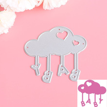 1PC Frog/Moon/Balloon/UFO/Baby clothe Carbon Steel Cutting Dies Stencil DIY Scrapbooking Paper Album Decor Embossing Cards Craft(China)