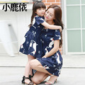 Лето пласа-мадре E Hija Ropa печать матери-дочери наряды принцессы матери-дочери платья одежда