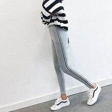 Leggings Fitness Workout A227 Autumn Winter Thin Side Twist Striped Elastic Waist High Elastic Knitting Cotton